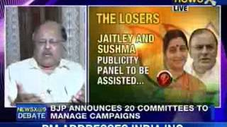 NewsX Debate: BJP announces its 2014 campaign team
