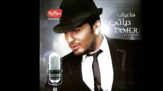 voir video clip de tamer-hosny-mp3