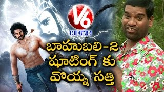 Teenmaar News : Bithiri Sathi On The Sets of Baahubali VR ..