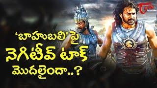 Prabhas Bahubali Negative Talk / Rumours
