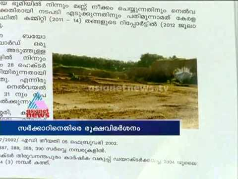 CAG report against  on Aranmula Airport