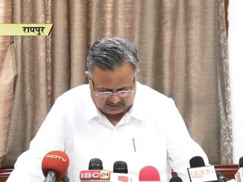 Beti Bachao Beti Padao Yojna will ensure safety to women: Raman Singh