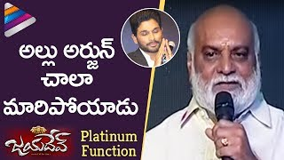 K Raghavendra Rao Comments on Allu Arjun |@ Jayadev Telugu..