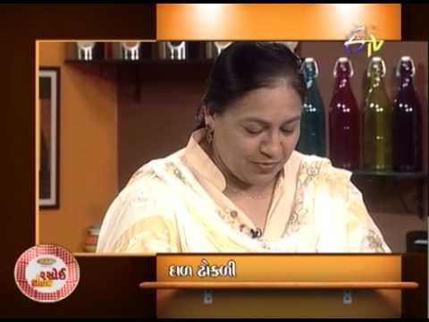 Rasoi Show - રસોઈ શો - ડાળ ઢોકળી, વેગ મસૂર ખીચડી, મૂળી બેસન ના શાક & પાણી નો રોટલો