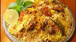 Recipe Butta Biryani Recipe With English Subtitles