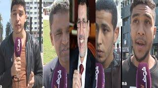 نسولو الناس:مع أو ضد تقليص عدد الوزراء فْــحكومة العثماني؟ | نسولو الناس