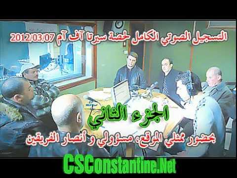 CSC-ASK: Enregistrement émission CIRTA FM (07/03/2012) :: Partie 02