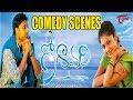 అందమైన గోదావరి కామెడీ బ్యాక్ టు బ్యాక్ | Telugu Comedy Videos | NavvulaTV
