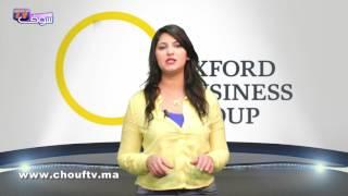 النشرة الاقتصادية : 10 مارس 2017 | إيكو بالعربية