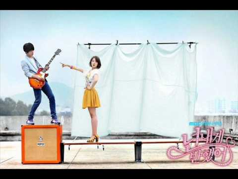 You've Fallen For Me - Jung Yong Hwa