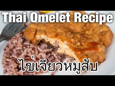 Thai Omelet Recipe video