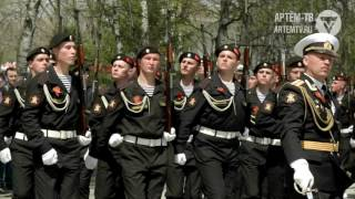 В Артёме состоялось захоронение советского солдата, который погиб 28 августа 1944 года.