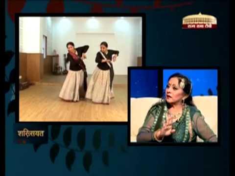 Shakhsiyat-With-Nalini-Kamalini