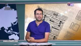 بالفيديو: معتقلو الحسيمة تسلموا أموالا من بوليساريو | شوف الصحافة