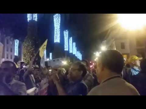 وقفة احتجاجية امام البرلمان