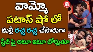 Going viral on ravi and srimukhi in patas show