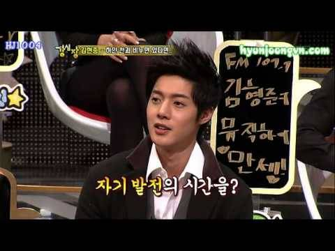 [vietsub] 08.12.09 Strong heart Ep 10 Part 01/07