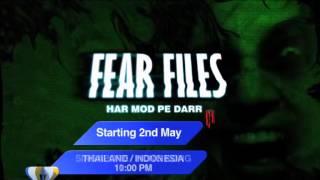 Haunted Room - Fear Files 2 - Promo