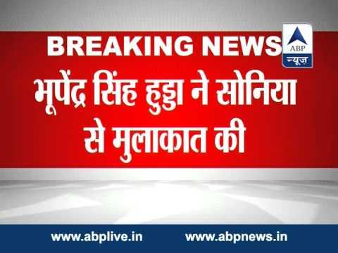 Haryana CM Hooda will not be removed, says Shakeel Ahmed