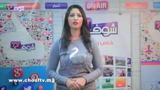 النشرة الاقتصادية : 27 يناير 2017   |   إيكو بالعربية