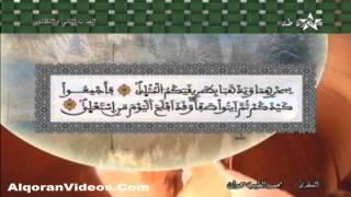 HD المصحف المرتل الحزب 32 للمقرئ محمد الطيب حمدان