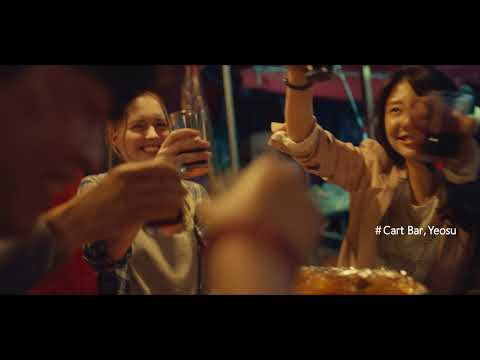 2017 Korea Tourism TVC Documentary Korea