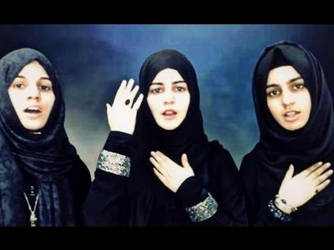 Ladies of Karbala - Hashim Sisters (2012)