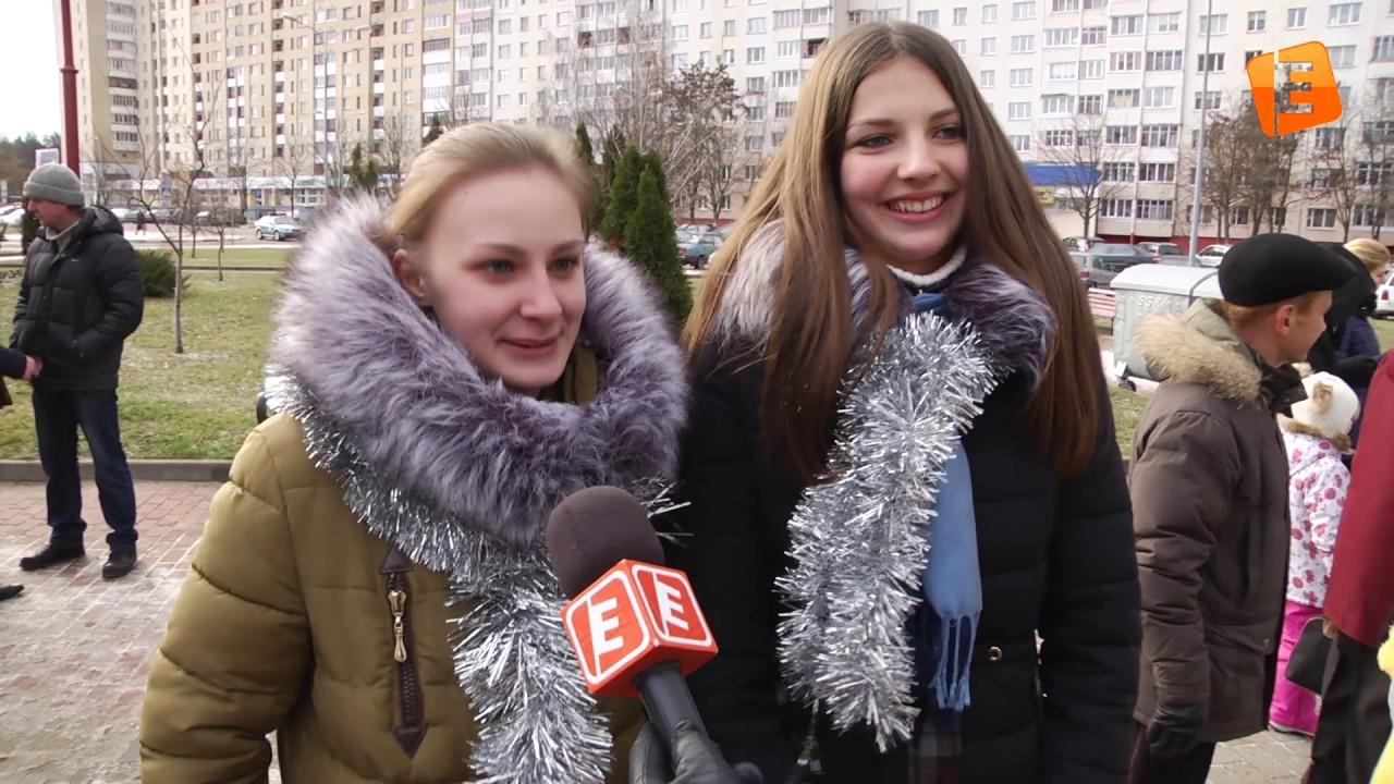Солигорск поздравления