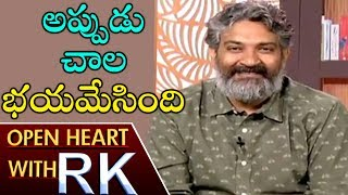Rajamouli about his best compliments- Open Heart with RK..
