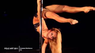Watch This Sexy And Artistic Dance By The World's Best Pole Dancer