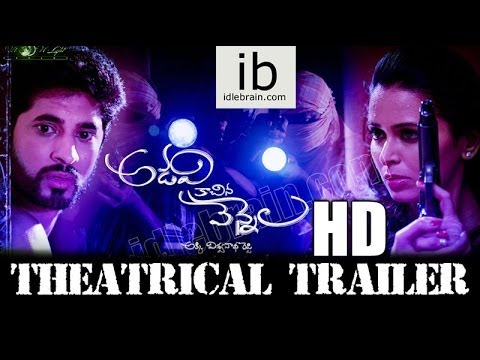 Adavi Kachina Vennela Movie Theatrical Trailer