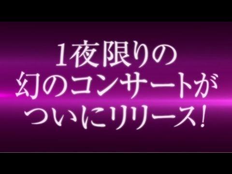 柏木由紀「寝ても覚めてもゆきりんワールド」発売告知 / AKB48[公式]