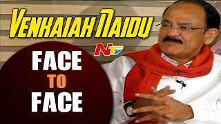 Special Chit Chat With Venkaiah Naidu | Face to Face