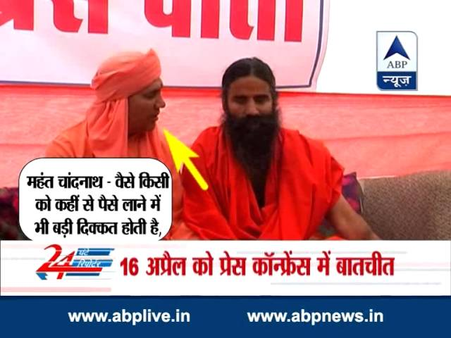 Don't talk of money when mics are on: Ramdev to BJP candidate