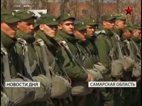 Парашютно-десантная подготовка, СпН ГРУ Тольятти
