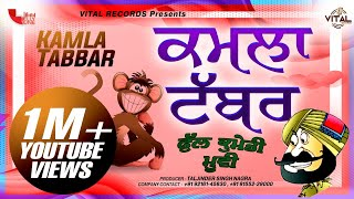 Brand New Punjabi Comedy Film 2014