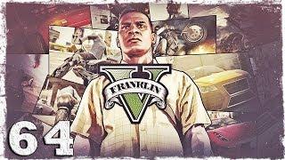 Grand Theft Auto V. #64: Прыжок с самолета на... квадроцикле!