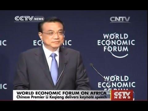 Full Video: Premier Li addresses 2014 World Economic Forum on Africa