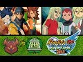 Dark Legends vs. God Legends - Inazuma Eleven GO Strikers 2013