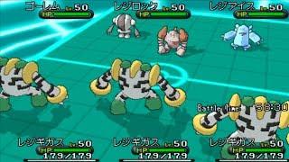 Pokemon X And Y Legendary WiFi Battle Regigigas VS