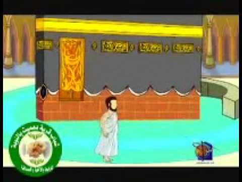 شرح طريقة اداء مناسك العمرة بالصورة المتحركة    YouTube
