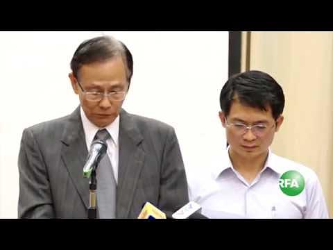 Việt Nam công bố nguyên nhân cá chết