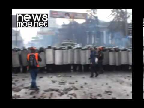 Kiev protests - Riot police battlefield destruction