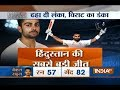Cricket Ki Baat: India beat Sri Lanka by innings and 53 runs to clinch series