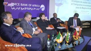 البنك المغربي للتجارة الخارجية لافريقيا يسهر على تنظيم الملتقى الأول لغرف التجارة وقادة الأعمال بالمغرب العربي   مال و أعمال