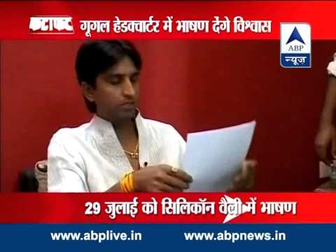 Good fortune sings for Kumar Vishwas: Bigg Boss, movies & Google on the cards
