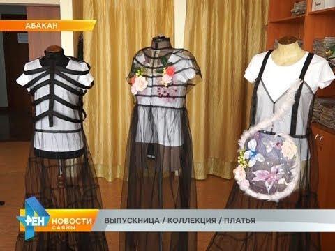 ВЫПУСКНИЦА / КОЛЛЕКЦИЯ / ПЛАТЬЯ