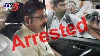 EC Bribery Case: TTV Dhinakaran Arrested by Delhi Police