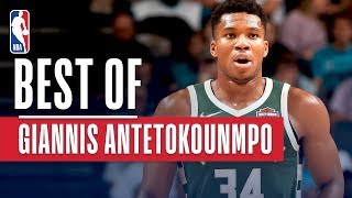 Giannis Antetokounmpo December Highlights | KIA NBA Player of the Month
