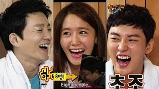 Happy Together - Cast of